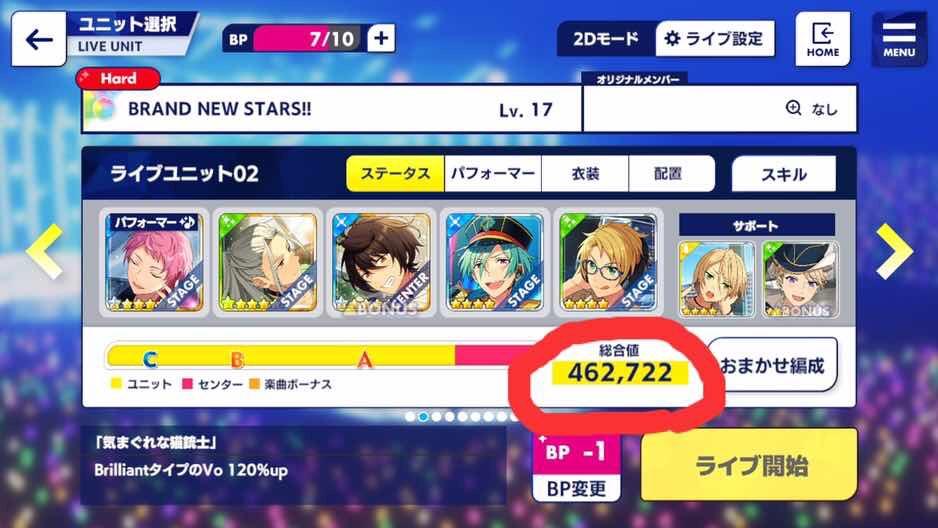 スタ 方 あん 走り music イベント