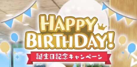 【あんスタ!!Basic】5周年のキャラ誕生日まとめ